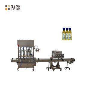 Màquina automàtica d'ompliment de líquids per a oli de motor de botella de pistó de 1-5L