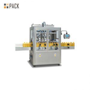 Preu d'enviament gratuït embotellat automàtic de lubricació de lubricació de lubricació per a embotellats a l'oli