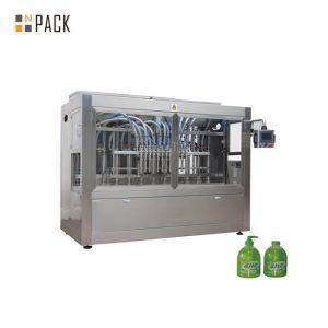 La millor màquina d'ompliment d'oli amb motor d'ampolla de 5-100 ml de millor preu