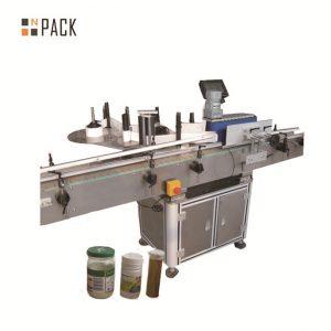 Embaladora etiqueta adhesiva automàtica d'alta velocitat